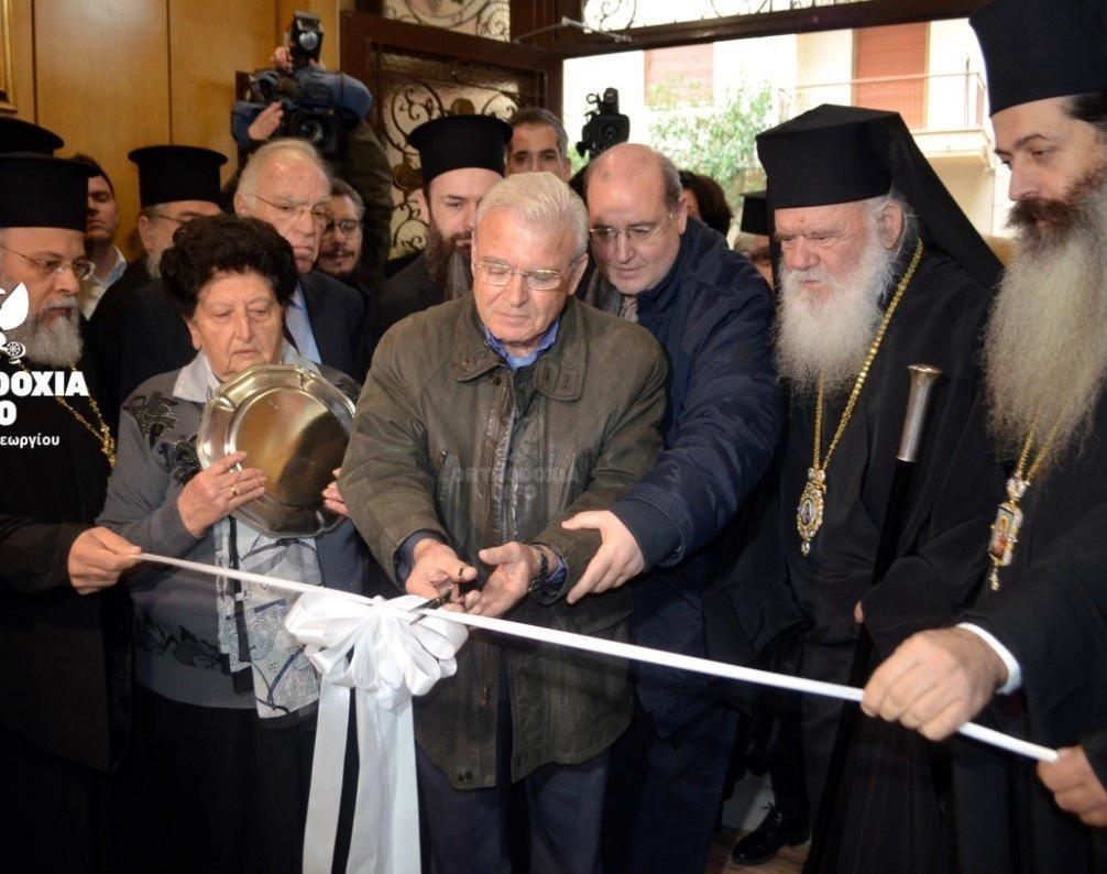 εγκαίνια  « Στέγη κατάκοιτων γερόντων», της Αρχιεπισκοπής Αθηνών στον Άγιο Παντελεήμονα