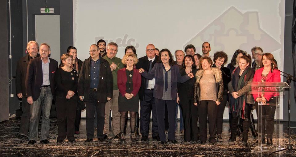 Χαιρετισμός  του Μανόλη Θραψανιώτη στην παρουσίαση της συμπολίτισσας, υποψήφιας δημάρχου για τον Δήμο Παλλήνης,  Ειρήνης Κουνενάκη