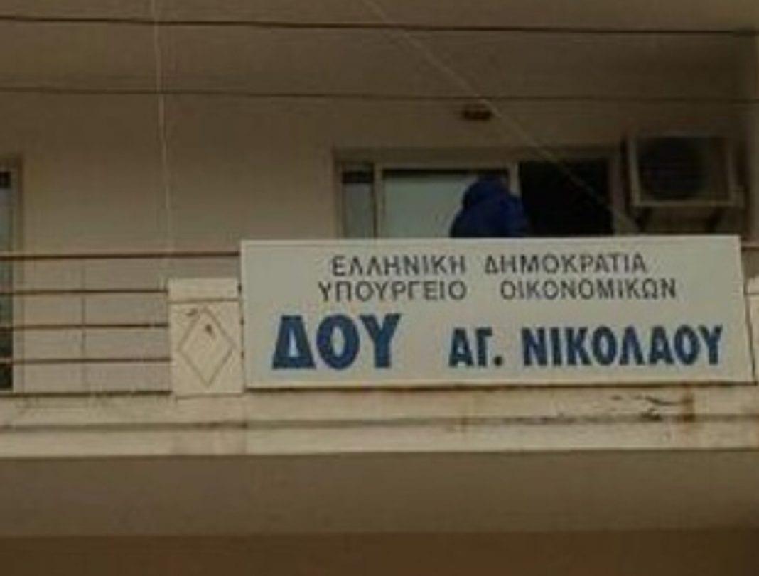 ΕΡΩΤΗΣΗ του Βουλευτή Μανόλη Θραψανιώτη για την υποστελέχωση της ΔΟΥ Αγίου Νικολάου